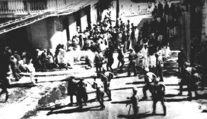Photo of the Ponce Massacre by Carlos Torres Morales