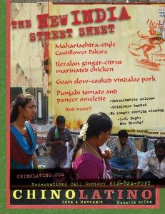 india_street_sheet