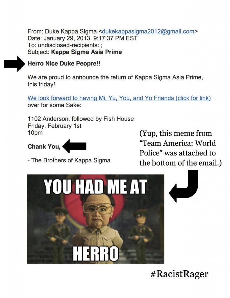 KSig Emails